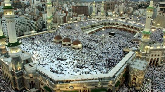 Sekilas Tentang Masjidil Haram